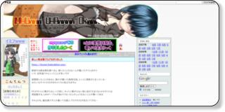 http://imihu.blog30.fc2.com/