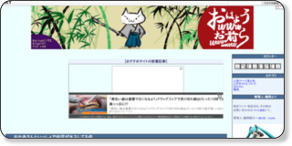 http://kaisun1192.blog121.fc2.com/