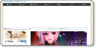 http://kanasoku.blog82.fc2.com/