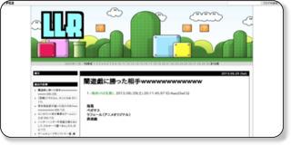 http://limitedxlimited.blog22.fc2.com/