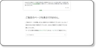 http://ameblo.jp/wwwvip/