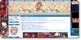 http://blog.livedoor.jp/himasoku123/