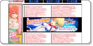 http://blog.livedoor.jp/insidears/