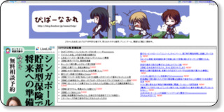 http://blog.livedoor.jp/news23vip/