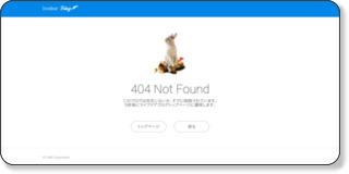 http://blog.livedoor.jp/ringotomomin/