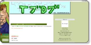 http://kumaniki.blog76.fc2.com/
