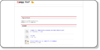 http://mudainodqnment.blog35.fc2.com/