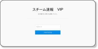 http://newsteam.livedoor.biz/