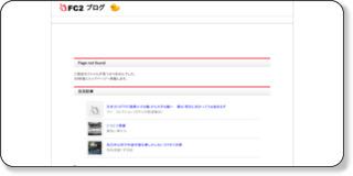 http://nicovip2ch.blog44.fc2.com/ width=