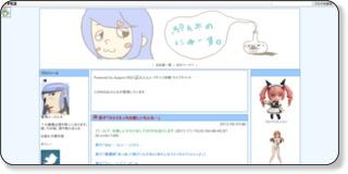 http://punpunpun.blog107.fc2.com/