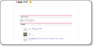 http://tamasoku.blog35.fc2.com/