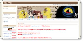 http://vipvipblogblog.blog119.fc2.com/