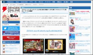 http://news.dengeki.com/elem/000/000/496/496245/