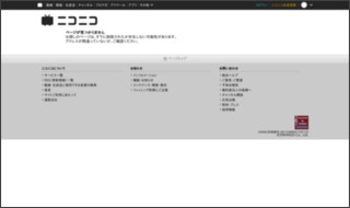 http://www.nicovideo.jp/namaket