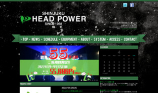 新宿HEAD POWER