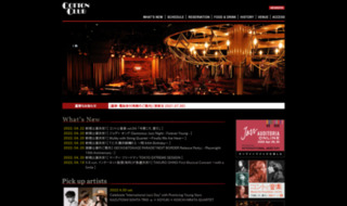 東京COTTON CLUB