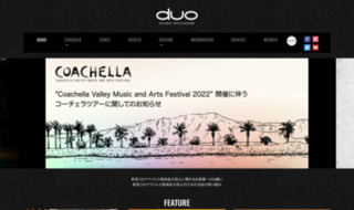 shibuya duo MUSIC EXCHANGE