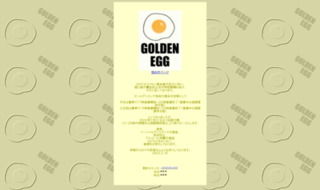 新宿Golden Egg