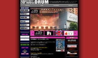 福岡DRUM SON