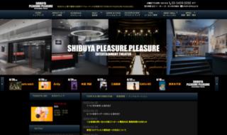 Mt.RAINIER HALL <br />SHIBUYA PLEASURE PLEASURE