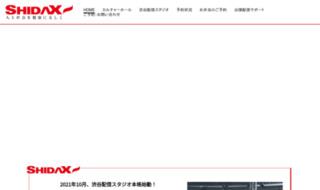 渋谷SHIDAX HALL