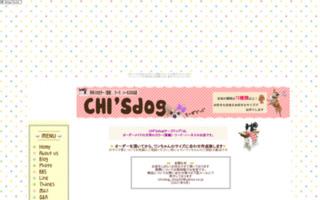 CHI'Sdog TOP