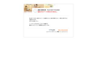 マイ箸・箸袋専門店 <箸袋屋> 和柄中心のハンドメイド箸袋