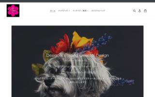 デザイナーが作る犬服、犬 首輪、犬グッズのオーダーメイドOriental Design