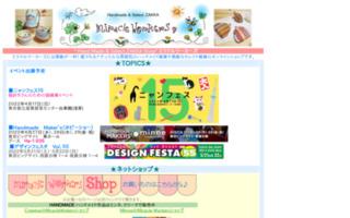 ハンドメイドとセレクト雑貨★ミラクルワーカーズ★Handmade & SelectZAKKA Miracle Workers