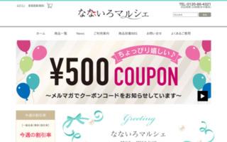 韓国*問屋市場 日本人がお届けします。