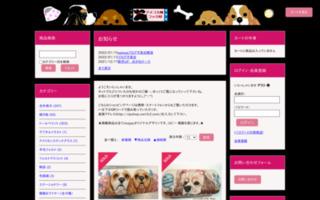 ワンちゃん雑貨 コッカーグッズ のお店    AtelierVenus & アメコカ州コッカ村