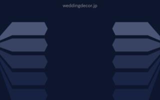 手作りDIY結婚式ウェディングデコ