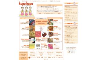インドネシア雑貨店Kupu-Kupu