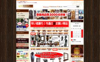 アジアン雑貨・バリ雑貨の通販|NonaChempaka