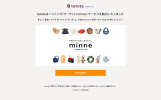 いってんものや | ハンドメイド・手作り作品の通販、販売 tetote(テトテ) | ittenmonoya
