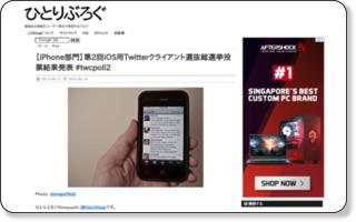 http://hitoriblog.com/?p=7934