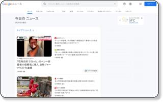http://news.google.com/