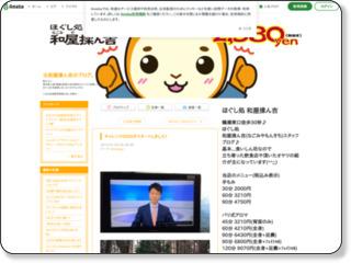 http://ameblo.jp/dawa-run/entry-11972609111.html