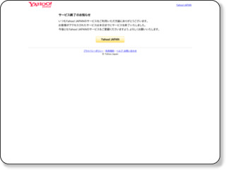http://blogs.yahoo.co.jp/musashi200512/39521000.html