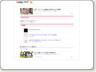 SayMove! + @ アニメ 動画 EX