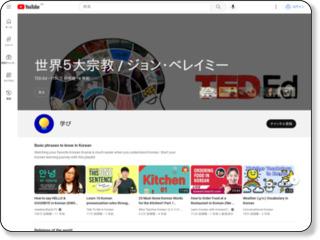 http://www.youtube.com/education?b=400