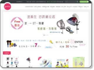 桑美妍企業資訊社