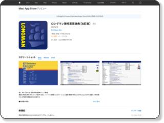 http://itunes.apple.com/jp/app/id316133247?mt=8