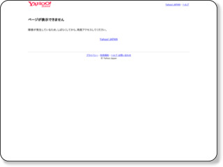 http://recommend.yahoo.co.jp/silverlight/gundam/