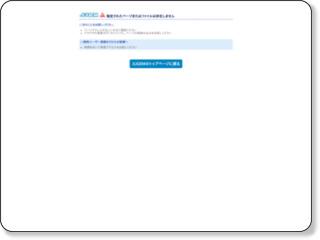 http://wando.jugem.jp/?search=%BB%B6%CA%E2%A4%CE%C3%A3%BF%CD