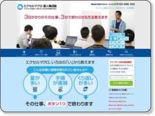 http://www.exvba.com/index.php