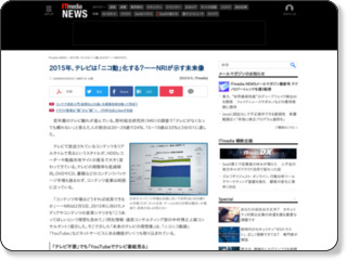 http://www.itmedia.co.jp/news/articles/0802/05/news094.html