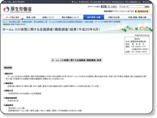 http://www.mhlw.go.jp/bunya/seikatsuhogo/homeless06/index.html