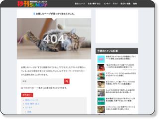 http://www.yukawanet.com/sunday/2009/06/post_446.html