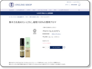 https://www.nealsyard.co.jp/onlineshopping/item/detail.php?i_id=297